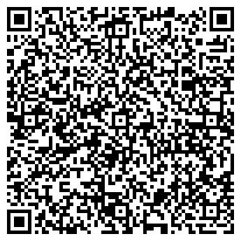QR-код с контактной информацией организации Салон Беатрис,ИП