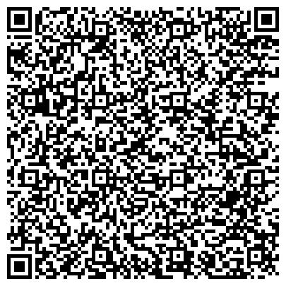 QR-код с контактной информацией организации Global Chemicals Company (Глобал Кемикалс Компани), ТОО
