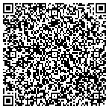 QR-код с контактной информацией организации Tkf Ratmir company(Ткф Ратмир компани),ТОО