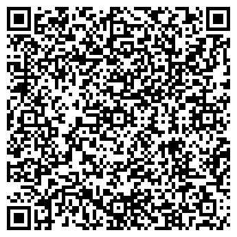 QR-код с контактной информацией организации Агроин, ТОО