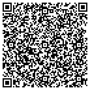 QR-код с контактной информацией организации Альба-хим, ТОО