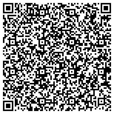QR-код с контактной информацией организации Световит Торговый Дом, ТОО