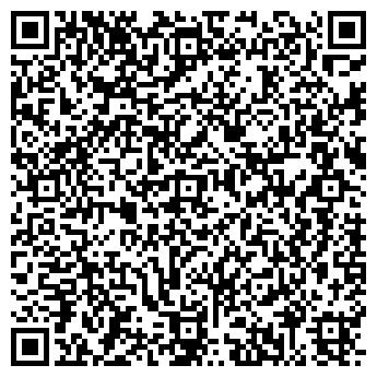 QR-код с контактной информацией организации А Дор-Строй, ТОО