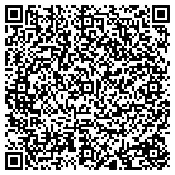 QR-код с контактной информацией организации Адал Шарт,ТОО