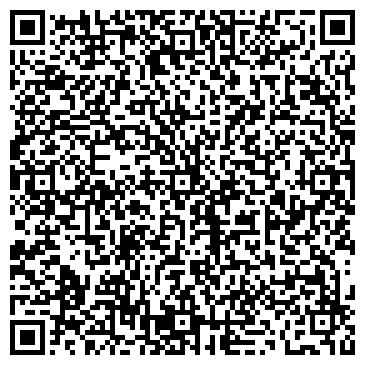 QR-код с контактной информацией организации TUTAS (ТУТАС), ТОО