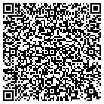 QR-код с контактной информацией организации ПРИРЕЧНОЕ АГРОФИРМА ТОО