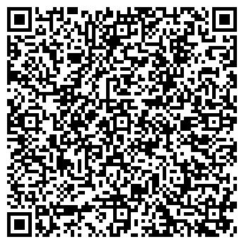 QR-код с контактной информацией организации Штел, ТОО
