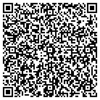 QR-код с контактной информацией организации Аэролит 07, ТОО