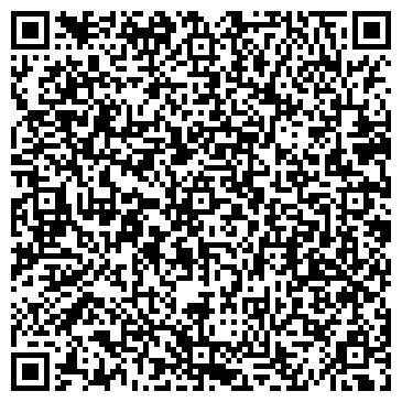 QR-код с контактной информацией организации Карус, ТОО