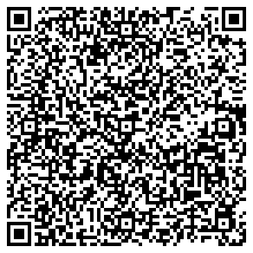 QR-код с контактной информацией организации Danon LTD (Данон ЛТД), ТОО