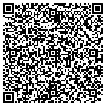 QR-код с контактной информацией организации КазБытХимСервис, ТОО