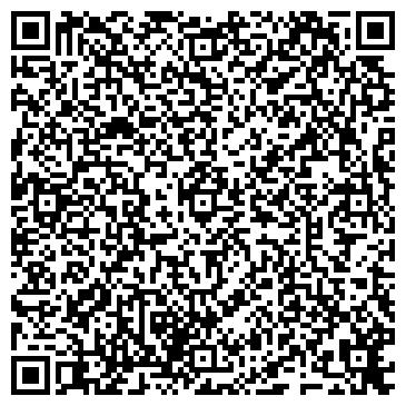 QR-код с контактной информацией организации Нур каркен туз, ТОО