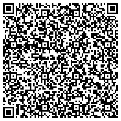 QR-код с контактной информацией организации Real Group (Реал Гроуп), ТОО