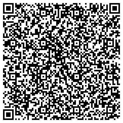 QR-код с контактной информацией организации Kaz Rus Group (Каз Рус Груп), ТОО