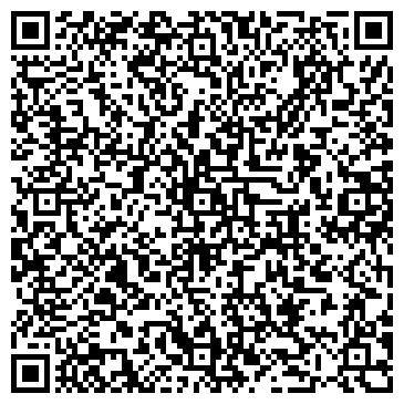QR-код с контактной информацией организации TERRA-Chemie (Тeрра Чемие), ТОО