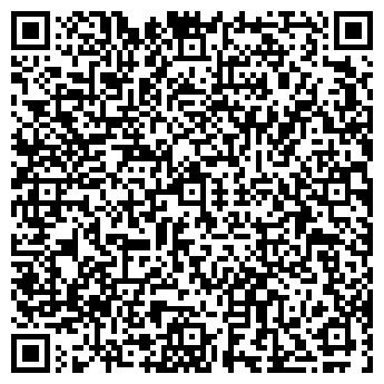 QR-код с контактной информацией организации Олми, ТОО
