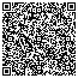 QR-код с контактной информацией организации Хенкел, ТОО