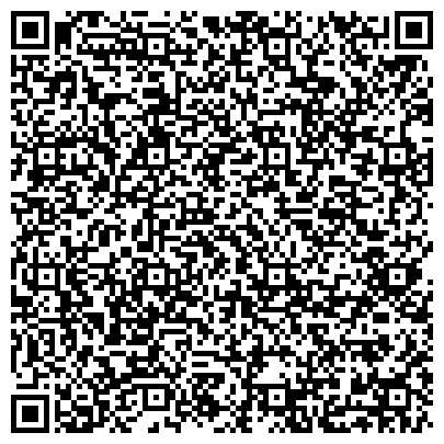 QR-код с контактной информацией организации Lotostranscom (Лототранском), ТОО