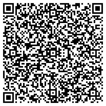 QR-код с контактной информацией организации Альбедо, ТОО