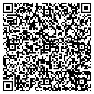 QR-код с контактной информацией организации Фузар, ТОО