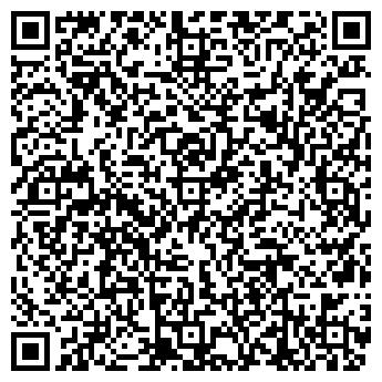 QR-код с контактной информацией организации Бико Им, ТОО