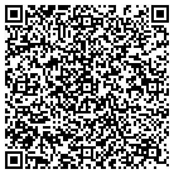 QR-код с контактной информацией организации МаксимаФарм, ТОО