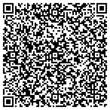 QR-код с контактной информацией организации SLVA Company (СЛВА компани), ТОО