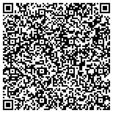 QR-код с контактной информацией организации MediTEC-NS (МедиТЕК-НС) Интернет магазин, ТОО