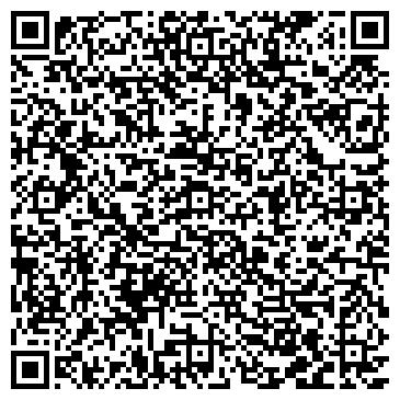 QR-код с контактной информацией организации Dega optical (Дега оптикал), TOO