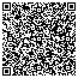 QR-код с контактной информацией организации ООО АГРО-УРЮПИНСК