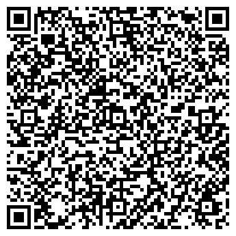 QR-код с контактной информацией организации БЦ Капитал Компания, ТОО