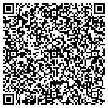 QR-код с контактной информацией организации Эффект плюс ЛТД, ТОО