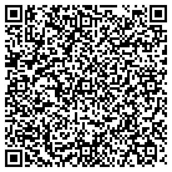 QR-код с контактной информацией организации Оймаша, ТОО