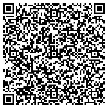 QR-код с контактной информацией организации Мата Строй Химия, ТОО