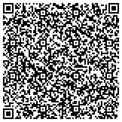 QR-код с контактной информацией организации Уральский завод технических газов, ТОО