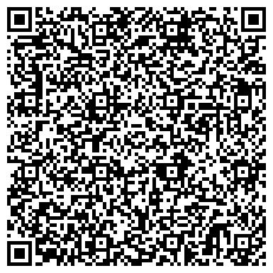 QR-код с контактной информацией организации Интеркам-Восток, ТОО