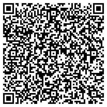QR-код с контактной информацией организации Огнезащита 1, ТОО