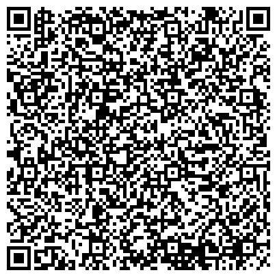 QR-код с контактной информацией организации Торговая компания Восток-Запад, ТОО