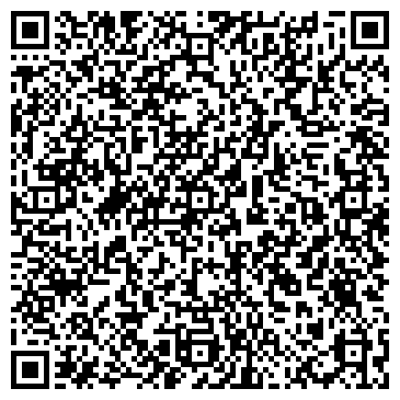 QR-код с контактной информацией организации Хим-Сауда, ТОО