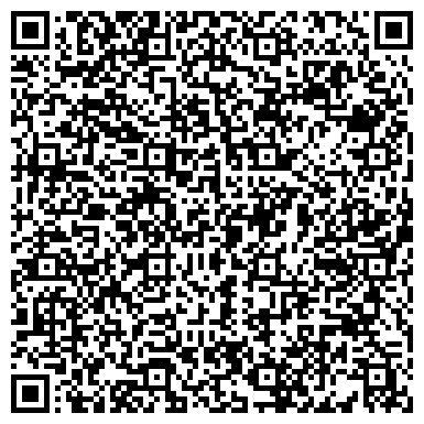 QR-код с контактной информацией организации Рогнеда Казахстан, ТОО