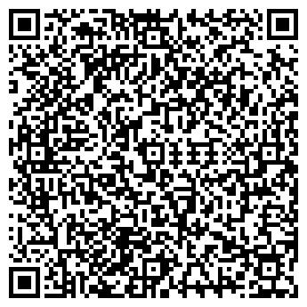 QR-код с контактной информацией организации Казкем, ТОО