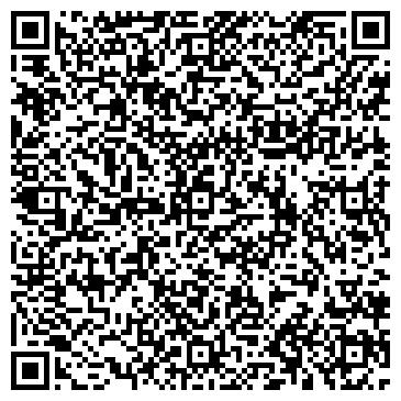 QR-код с контактной информацией организации Каменный век Алматы, ТОО