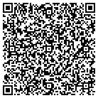 QR-код с контактной информацией организации Ушкын.кз, ТОО