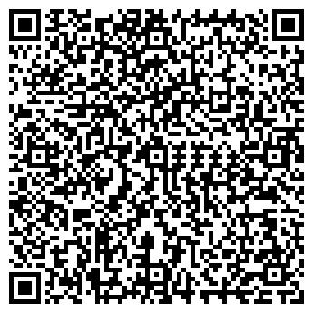 QR-код с контактной информацией организации БСФ Радуга, ТОО