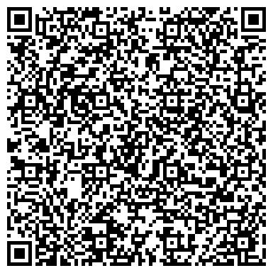 QR-код с контактной информацией организации Барс-Норд (группа компаний), Филиал