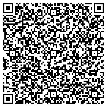 QR-код с контактной информацией организации АЛИЯ-Стройматериалы, ТОО