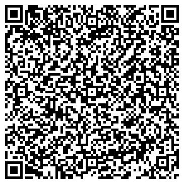 QR-код с контактной информацией организации Хазар Ойл Групп, ТОО