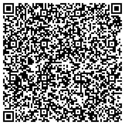 QR-код с контактной информацией организации Adamant oil trade (Адамант ойл трэйд), ТОО