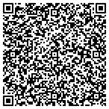 QR-код с контактной информацией организации URALS LTD (Уралс лтд), ТОО