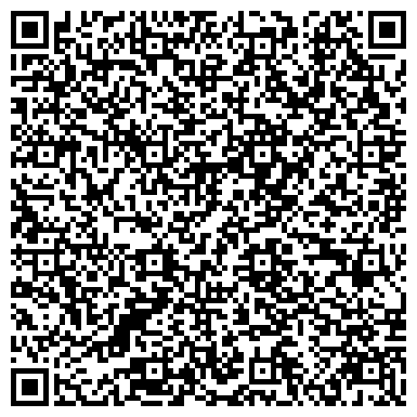 QR-код с контактной информацией организации Урал Ойл, ТОО